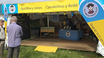 Mary Jones World at the Eisteddfod